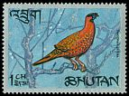 Cl: Satyr Tragopan (Tragopan satyra)(Repeat for this country) (not catalogued)  (1968)