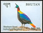 Cl: Himalayan Monal (Lophophorus impejanus)(Repeat for this country)  new (2017)  [11/36]