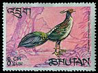 Cl: Kalij Pheasant (Lophura leucomelanos)(Repeat for this country) (not catalogued)  (1968)