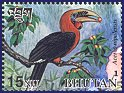 Cl: Rufous-necked Hornbill (Aceros nipalensis)(Repeat for this country)  SG 1701a (2001) 275 [5/55]