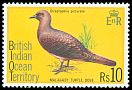 Cl: Madagascar Turtle-Dove (Streptopelia picturata) SG 76 (1975) 500
