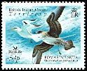 Cl: White-tailed Tropicbird (Phaethon lepturus)(Repeat for this country)  SG 366 (2007) 175 [4/34]