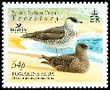 Cl: Pomarine Jaeger (Stercorarius pomarinus)(Repeat for this country)  SG 369 (2007) 175 [4/34]