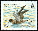 Cl: Pomarine Jaeger (Stercorarius pomarinus)(Repeat for this country)  SG 371 (2007) 300 [4/34]