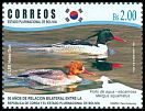 Cl: Scaly-sided Merganser (Mergus squamatus) <<Pollo de agua-escamosa>> (Out of range)  new (2015)  [10/3]