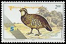 Cl: Rock Partridge (Alectoris graeca) SG 812 (2005) 350 [5/4]