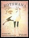 Cl: Secretarybird (Sagittarius serpentarius)(Repeat for this country)  SG 1199 (2014)  [9/3]