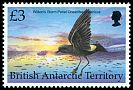 British Antarctic Territory SG 300 (1998)