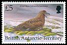 British Antarctic Territory SG 301 (1998)