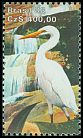 Cl: Great Egret (Ardea alba) SG 2340b (1988)