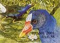 Cl: Purple Gallinule (Porphyrio martinica) SG 3267 (2001) 120