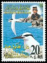 Cl: Black-naped Tern (Sterna sumatrana) <<Tara Tara Tengkuk Hitam>>  SG 575 (1996) 75