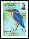 Cl: Blue-eared Kingfisher (Alcedo meninting) SG 602 (1998) 100
