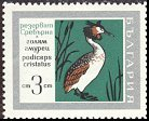 Cl: Great Crested Grebe (Podiceps cristatus)(Repeat for this country)  SG 1834 (1968) 55