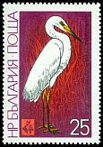 Cl: Great Egret (Ardea alba) SG 2933 (1981) 150