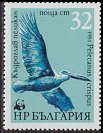 Cl: Dalmatian Pelican (Pelecanus crispus)(Repeat for this country)  SG 3186 (1984) 325