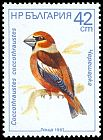 Cl: Hawfinch (Coccothraustes coccothraustes) SG 3470 (1987) 100
