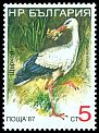 Cl: White Stork (Ciconia ciconia)(Repeat for this country)  SG 3514 (1988) 20