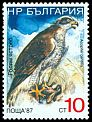 Cl: Northern Goshawk (Accipiter gentilis) SG 3517 (1988) 55