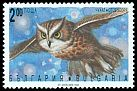 Cl: European Scops-Owl (Otus scops) SG 3896 (1992) 140