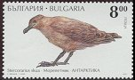 Cl: South Polar Skua (Stercorarius maccormicki)(Out of range)  SG 4012 (1995) 140