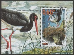 Cl: White Stork (Ciconia ciconia)(Repeat for this country)  SG 4299 (2000) 275