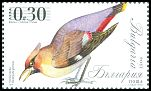 Cl: Bohemian Waxwing (Bombycilla garrulus)(Repeat for this country)  SG 4930 (2014) 100 [9/27]