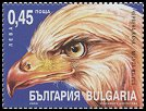 Cl: Red Kite (Milvus milvus) SG 4501a (2004) 375 [3/21]