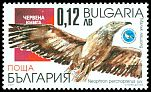 Cl: Egyptian Vulture (Neophron percnopterus)(Repeat for this country)  SG 4363 (2001) 40