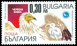 Cl: Egyptian Vulture (Neophron percnopterus)(Repeat for this country)  SG 4365 (2001) 80