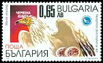 Cl: Egyptian Vulture (Neophron percnopterus) SG 4366 (2001) 190