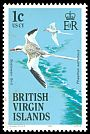 Cl: Red-billed Tropicbird (Phaethon aethereus) <<Boatswain Bird>>  SG 560 (1985) 100