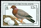 Cl: Scaly-naped Pigeon (Patagioenas squamosa)(Repeat for this country)  SG 733 (1990) 200
