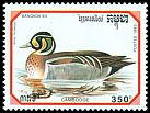 Cl: Baikal Teal (Anas formosa)(Out of range)  SG 1324 (1993) 190
