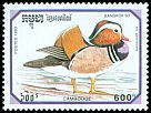 Cl: Mandarin Duck (Aix galericulata)(Out of range)  SG 1325 (1993) 275