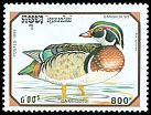 Cl: Wood Duck (Aix sponsa)(Out of range)  SG 1326 (1993) 350