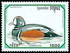 Cl: Harlequin Duck (Histrionicus histrionicus)(Out of range)  SG 1327 (1993) 475