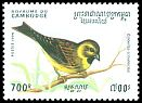 Cl: Cirl Bunting (Emberiza cirlus)(Out of range)  SG 1417 (1994) 350 [11/41]