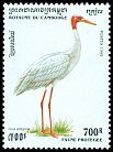 Cl: Sarus Crane (Grus antigone)(Repeat for this country)  SG 1453 (1995) 275