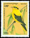 Cl: Black-naped Oriole (Oriolus chinensis) SG 1535 (1996) 140