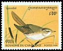 Cl: Japanese Bush-Warbler (Cettia diphone)(Out of range)  SG 1536 (1996) 250