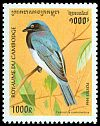 Cl: Blue-and-white Flycatcher (Cyanoptila cyanomelana) SG 1537 (1996) 300