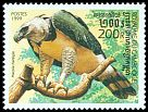 Cl: Harpy Eagle (Harpia harpyja)(Out of range)  SG 1937 (1999) 35