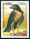 Cl: Red-tailed Hawk (Buteo jamaicensis)(Out of range)  SG 1941 (1999) 210