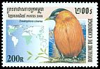 Cl: Brahminy Starling (Temenuchus pagodarum)(Out of range and no other stamp)  SG 2080 (2000) 35 [11/14]