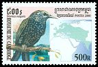 Cl: European Starling (Sturnus vulgaris) SG 2081 (2000) 70 [11/14]