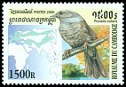Cl: Alpine Accentor (Prunella collaris)(Out of range)  SG 2084 (2000) 160 [11/14]