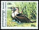 Cl: Blue-footed Booby (Sula nebouxii)(Out of range)  SG 2020 (2000) 75