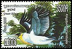 Cl: Great Egret (Ardea alba)(Repeat for this country)  new (2005)  [5/12]