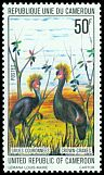 Cl: Black Crowned-Crane (Balearica pavonina) <<Grues couronnees>>  SG 787 (1977) 275